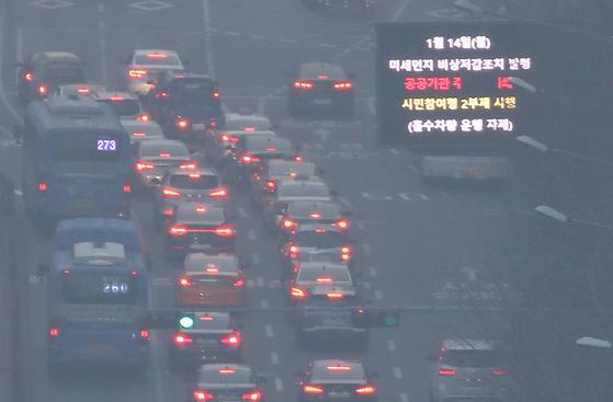 14일 서울 종로구 도심이 미세먼지에 뒤덮여 뿌옇게 보이고 있다. [뉴시스]