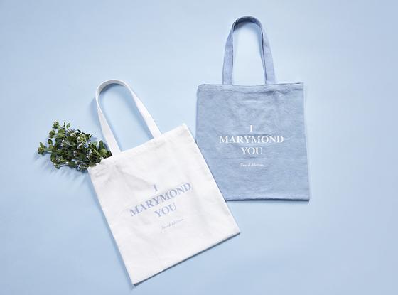 일본군 위안부 할머니를 후원하는 브랜드 '마리몬드' 가방. [마리몬드 홈페이지 캡처]