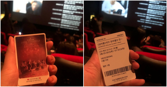 Photo by VoomVoom. Korean ARMYs who came to watch the movie take pictures of their tickets to upload and show their friends.