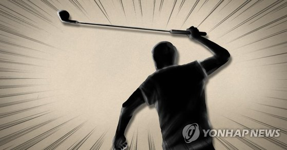 교제하던 여성을 골프채로 무차별 폭행한 남성이 항소심에서도 징역 7년을 선고받았다. [연합뉴스]