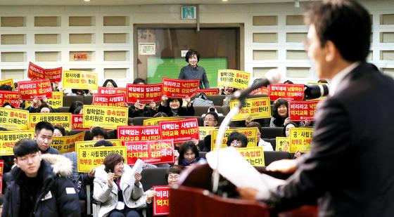 지난 달 11일 한국유치원총연합회가 서울 서초구 한국교원단체총연합회 엠더블유 컨벤션에서 제8대 이사장 선출을 위한 대의원임시총회를 개최했다. [뉴시스]