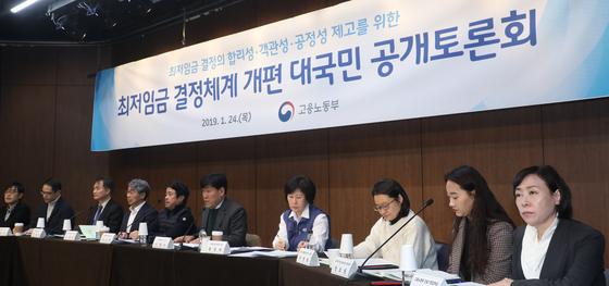 최저임금 결정체계 개편 대국민 토론회가 24일 오후 은행회관에서 열렸다. [연합뉴스]