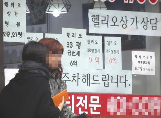 서울에 '급전세' 물건이 쏟아지고 있다. 송파 가락동 헬리오시티 인근의 한 공인중개업소. [연합뉴스]