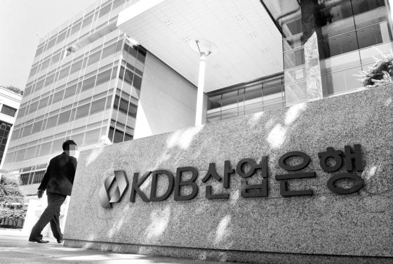 현대중공업은 KDB산업은행을 통해 대우조선해양 인수를 타진 중인 것으로 전해졌다. 서울 여의도 산업은행 본점. [중앙포토]