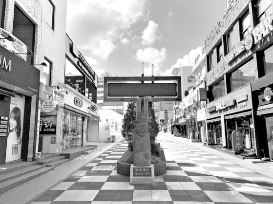 중국인 관광객이 줄면서 '누웨 모루 거리'로 이름을 바꾼 '바오젠 거리'. [중앙포토]