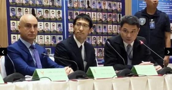 사건 관련 브리핑 모습 [더 네이션 홈페이지 캡처=연합뉴스]
