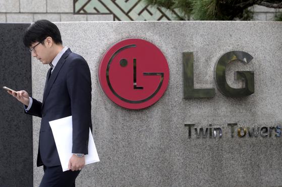 LG전자가 이달 말 2018년도 실적을 근거로 직원들에게 성과급을 준다. [연합뉴스]