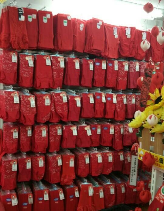 스가모의 대표상품인 장수를 기원하는 붉은 속옷가게. [사진 홍미옥]