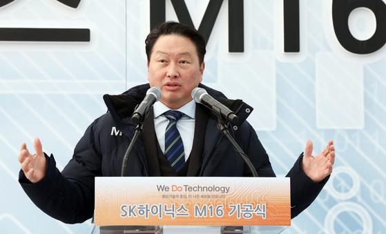 지난달 19일 최태원 SK그룹 회장이 경기도 이천시 SK하이닉스 본사에서 열린 새 반도체 생산라인 'M16' 기공식에서 격려사를 하고 있다. [연합뉴스]