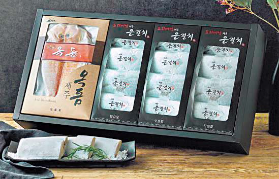 모슬포 프리미엄 옥돔·은갈치세트 특호, 60만원. [사진 롯데백화점]