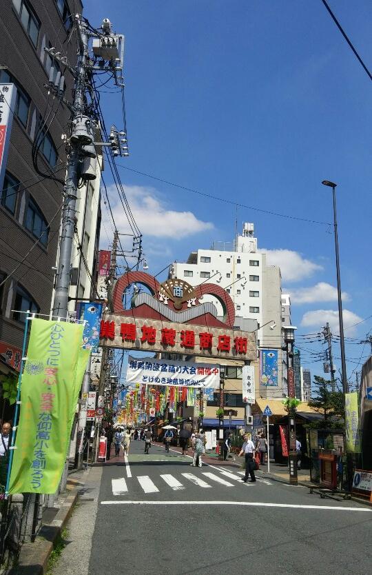 연간 1000만명의 방문객이 다녀가는 노인 특화 관광 특수지구인 일본 도쿄의 스가모(巢鴨)의 거리. [사진 홍미옥]