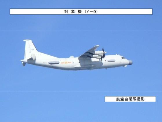 2018년 12월 우리 방공식별구역을 침범한 중국의 Y-9JB 전자정보 수집기 [사진 일본 방위성]