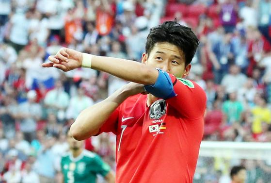 지난해 6월 러시아월드컵 독일전에서 골을 넣은 뒤 환호하는 손흥민. 임현동 기자