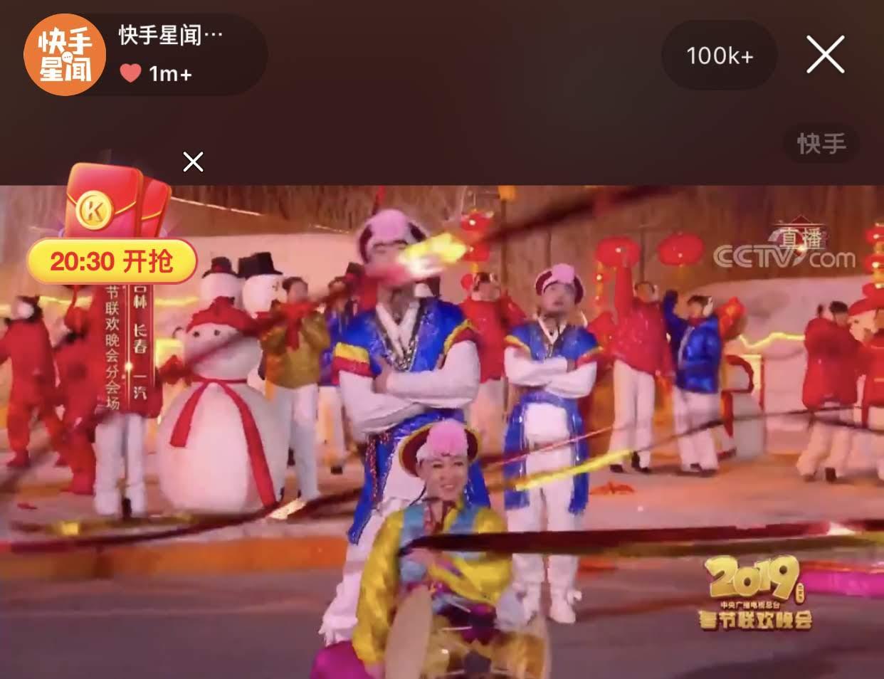 4일 중국중앙방송(CC-TV)가 방영한 2019년 설 특집 쇼 춘완 중 지린성 창춘 무대에서 조선족 동포가 한복을 입고 장구춤을 추고 있다. [CC-TV 캡처]