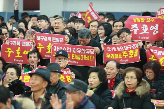 1월 28일 오전 대구 수성구 범어동 자유한국당 대구시당 강당에서 열린 주호영 자유한국당 국회의원의 당대표 출마에 관한 기자회견에서 대구경북 당원들이 주 의원을 지지하고 있다. 뉴스1