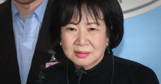무소속 손혜원 의원 [뉴스1]