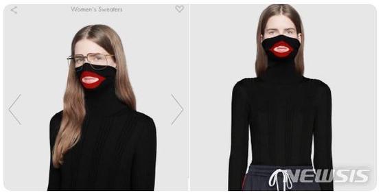 명품 브랜드 구찌(Gucci)가 흑인의 얼굴을 형상화한 의류 디자인을 내놓으며 여론의 뭇매를 맞고 있다.[뉴시스]