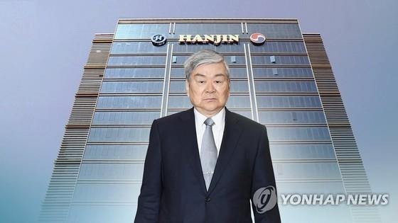 조양호 한진그룹 회장. [연합뉴스]