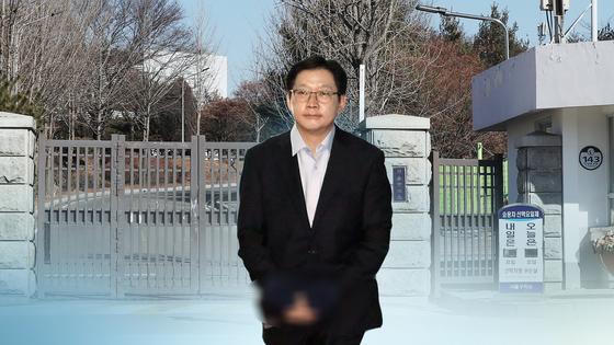 지난달 30일 김경수 경남지사가 '드루킹' 댓글 조작 공모 혐의로 징역 2년의 실형을 선고받고 법정구속됐다. [연합뉴스]