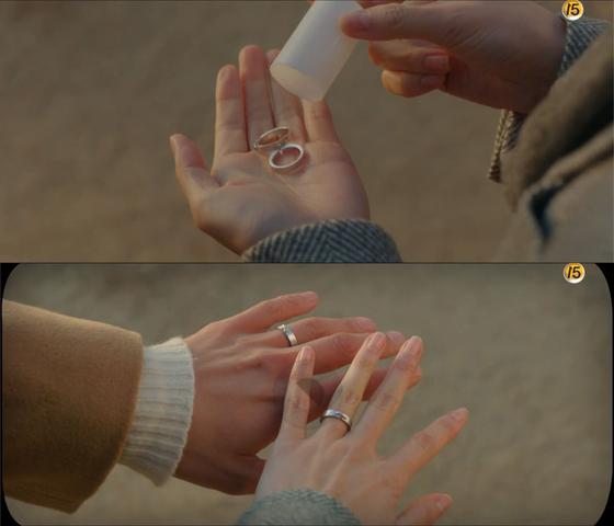 진혁이 수현에게 건넨 커플링을 두 사람이 나눠 끼었다. 반지는 두께에 따라 사이즈가 달라질 수 있으므로 정확한 사이즈 선택이 중요하다. [사진 네이버 TV 영상 캡쳐]
