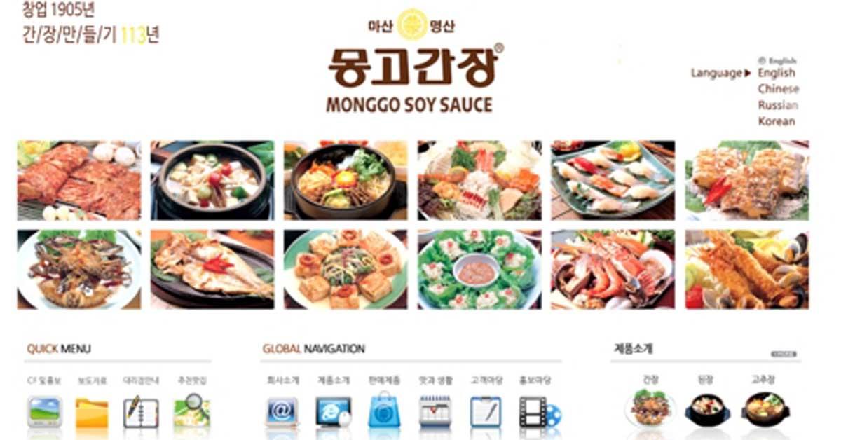 몽고식품 [연합뉴스]