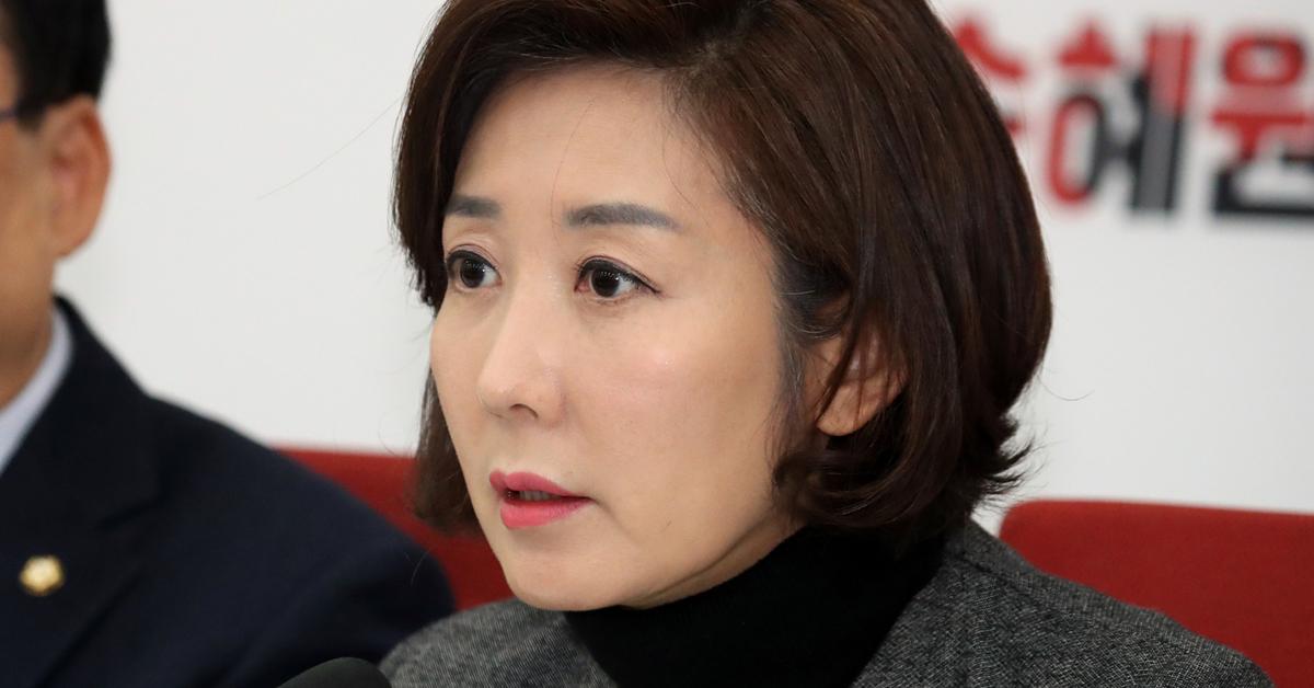 나경원 자유한국당 원내대표가 6일 서울 여의도 국회에서 열린 북핵외교안보특별위원회의에서 모두발언을 하고 있다. [뉴스1]