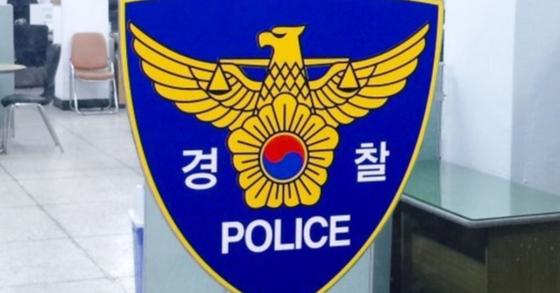 본드에 취한 상태에서 훔친 차를 몰고 도주한 50대 남성이 8일 경찰에 구속됐다. [연합뉴스]