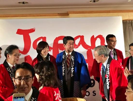 지난 1월 24일 스위스 다보스포럼에서 열린 '재팬 나잇(Japan Night)행사에 일본의 전통 의상을 걸치고 무대에 오른 일본 총리(가운데 파란색)와 일본 정 ·재계 인사들의 모습. [사진 주영민]