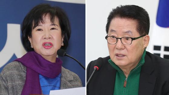 무소속 손혜원 의원, 민주평화당 박지원 의원. [연합뉴스]