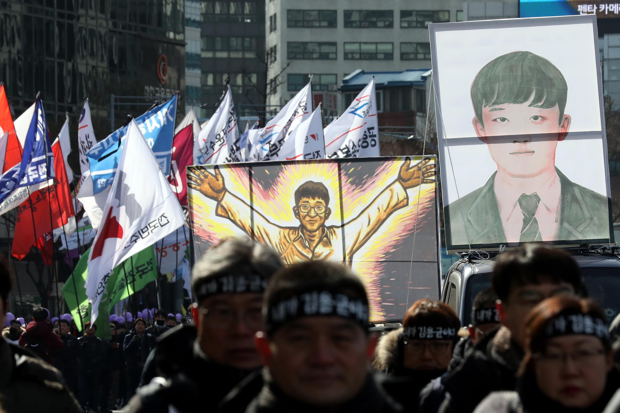 [서소문사진관] 비정규직 김용균, 죽음의 외주화 일깨우고 하늘나라로