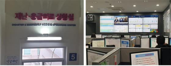 8일 오후 서울 중구 국립중앙의료원 재난·응급의료상황실의 모습. 이우림 기자