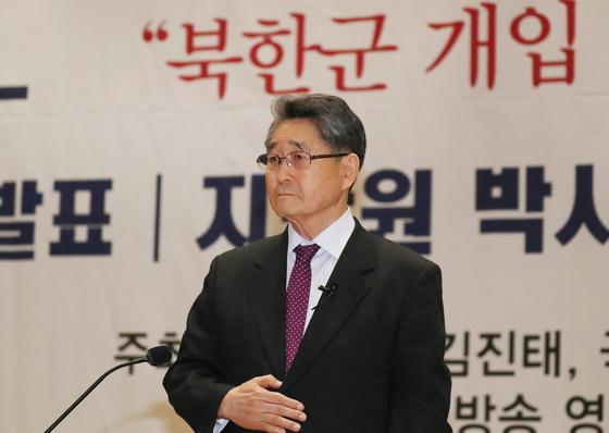 8일 오후 국회 의원회관에서 열린 5·18 진상규명 대국민공청회에서 지만원씨가 참석하고 있다. 지 씨는 공청회에서 5·18 북한군 개입 여부와 관련해 발표했다. [연합뉴스]