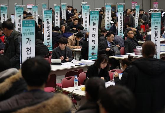 대학 입학 상담 박람회의 모습. 입학생 감소는 대학 경영에 큰 충격을 주고 있다. 대학은 도산 가능성이 커지면서 학생 수를 확보하기 위해 치열한 경쟁을 벌이고 있다. [뉴스1]