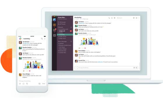 슬랙(Slack), 라이크(Wrike), 아사나(Asana), 트렐로(Trello)와 같은 협업 앱을 활용하면 업무 효율성이 높아진다. [사진 슬랙(Slack) 홈페이지 캡쳐]