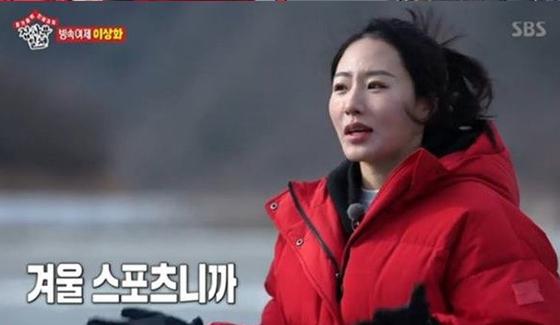 [사진 SBS '집사부일체']