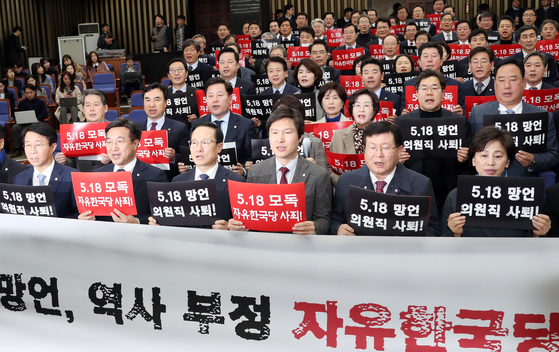 더불어민주당 의원총회가 11일 오후 국회에서 열렸다. 홍영표 원내대표(왼쪽 셋째)등 의원들이 자유한국당 의원의 5.18 발언과 관련 규탄 구호를 외치고 있다. 변선구 기자