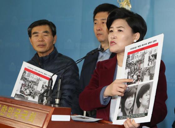 탈북자 김정아씨가 지난달 10일 국회 정론관에서 본인이 5·18 광주민주화운동 당시 북한에서 특파된 공작원 출신이라는 지만원씨의 주장은 거짓이라고 반박했다. 오종택 기자