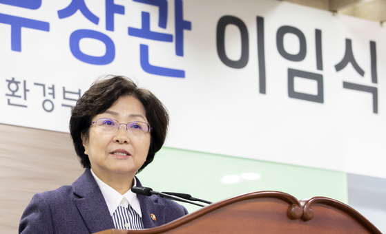 김은경 환경부 장관이 9일 정부세종청사 환경부 대회의실에서 열린 이임식에서 이임사를 하고 있다. [뉴스1]