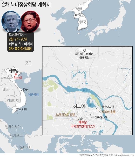 도널드 트럼프 미국 대통령이 8일(현지시간) 오는 27~28일로 예정된 2차 북미정상회담이 베트남 수도 하노이에서 개최된다고 밝혔다. [그래픽=뉴시스]