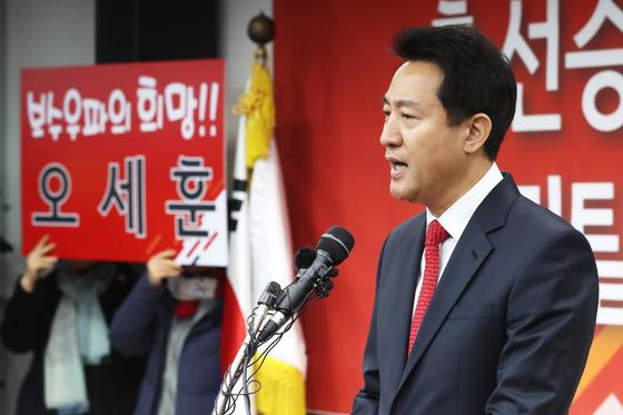 오세훈 전 서울시장 [뉴스1]