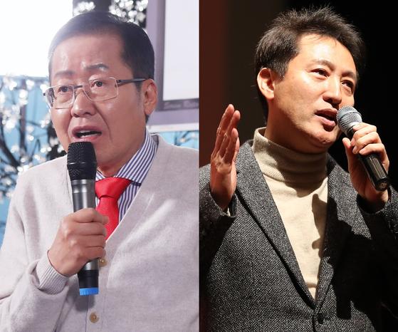 홍준표 전 대표와 오세훈 전 서울시장. [연합뉴스]