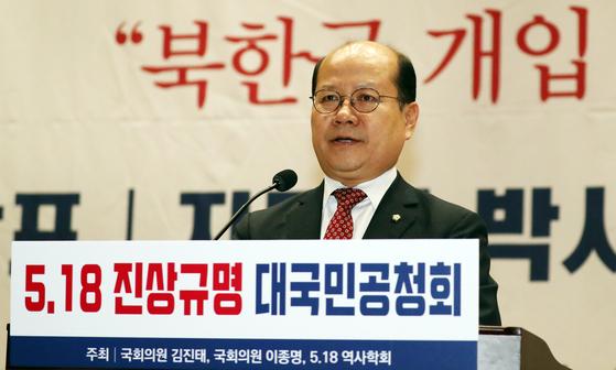 이종명 자유한국당 의원이 8일 서울 여의도 국회 의원회관에서 열린 5.18 진상규명 대국민공청회에서 축사를 하고 있다. [뉴스1]