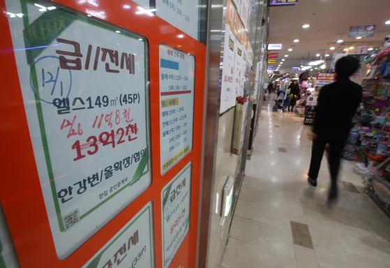 전셋값 급락으로 집을 팔아도 전세보증금을 돌려주지 못할 우려가 커졌다. 서울 송파구의 한 부동산에 전셋값 하락을 알리는 안내문이 붙어있다. [연합뉴스]