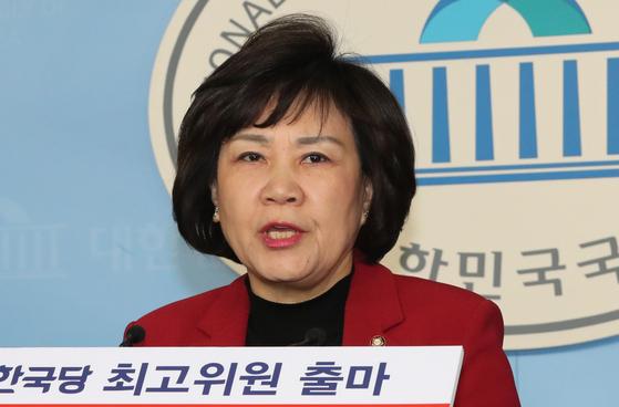자유한국당 김순례 의원. [연합뉴스]