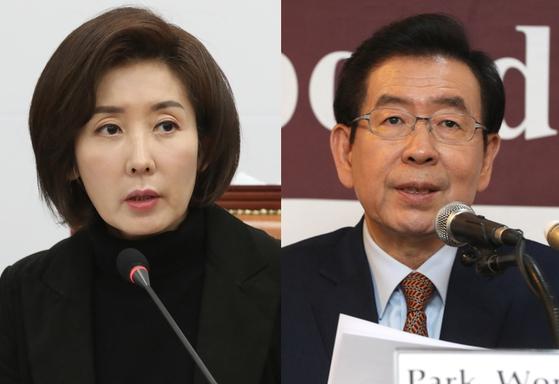나경원 자유한국당 원내대표, 박원순 서울시장. [뉴스1, 연합뉴스]