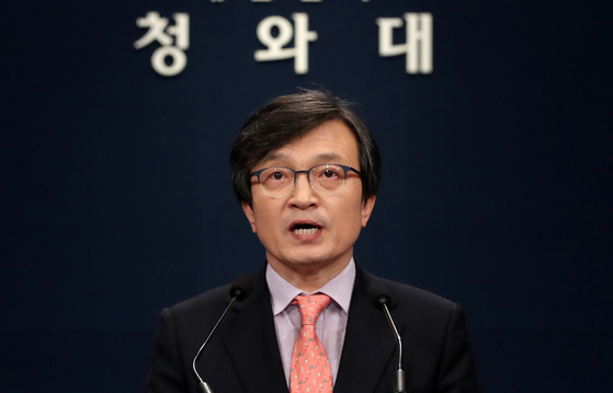 김의겸 청와대 대변인이 11일 오후 서울 종로구 청와대 춘추관에서 5.18관련 브리핑을 하고 있다. [뉴스1]