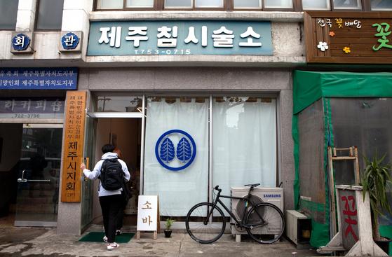 소바 전문점 오로라식품의 외관 [사진 제주관광공사]
