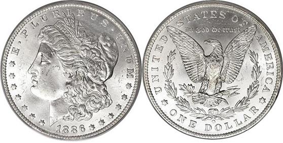 미켈슨이 사용한 것과 같은 1달러 동전. [중앙포토]