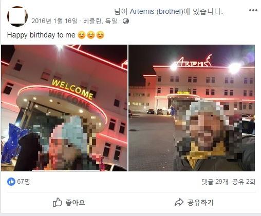 """한 남성이 독일 베를린의 기업형 성매매 업소 아르테미스 앞에서 사진을 찍은 뒤 """"내 생일을 축하한다""""는 메시지와 함께 아르테미스 공식 페이스북 페이지에 업로드한 포스트. 2005년 9월에 문을 연 아르테미스는 수영장, 사우나, 영화관을 갖춘 4층 규모의 빌딩이며 이 곳에서 일하는 성매매 여성은 약 70명, 하루 방문객은 약 600명에 이른다.  [사진 아르테미스 페이스북]"""