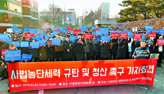 김경수 경남도지사를 지지하는 민주당원과 시민단체 회원들이 지난 2일 서울 서초동 법원청사 앞에서 판결을 비판하는 시위를 벌이고 있다. [뉴스1]